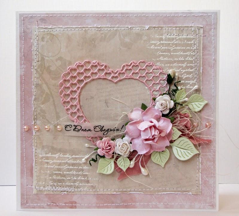 Открытки со свадебными поздравлениями