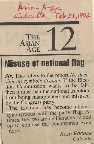 Flags And Stamps Misuse Of The Indian National Flag By Political