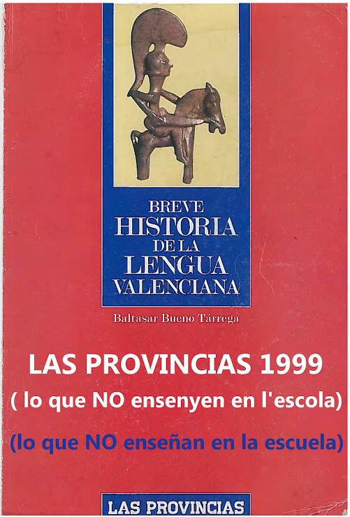 REP 07 DIA DE LA LLENGUA I CULTURA VALENCIANES