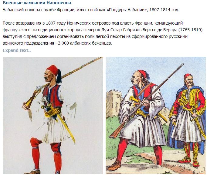 Αλβανικό Σύνταγμα