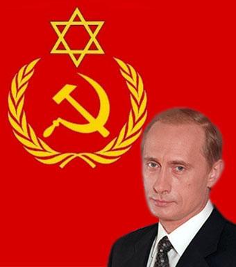 http://4.bp.blogspot.com/-Q6NT1p1mQTQ/UciEyK61__I/AAAAAAAArJ4/xGOL9znKybU/s1600/putin-jewish-bolsheviks.jpg