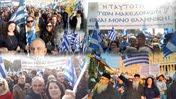 Φωτογραφικό υλικό από τη συμμετοχή μας στο συλλαλητήριο της Αθήνας για τη Μακεδονία μας
