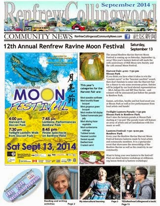 Sept 2014 RCC News
