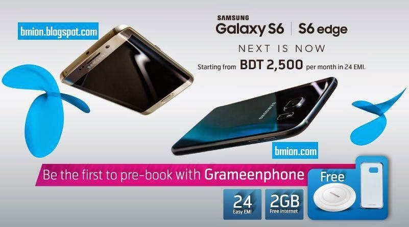 Grameenphone-Samsung-Galaxy-S6-TK-69900-S6-Edge-TK-79900-Prebook-Available