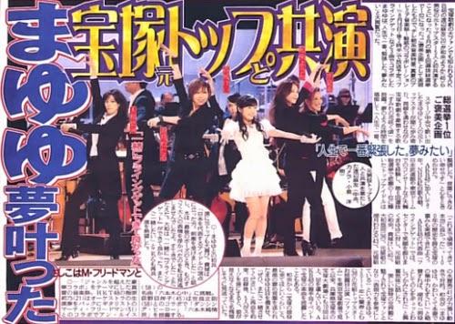 http://4.bp.blogspot.com/-Q6kSH3JrsbE/U9Zt50XN8zI/AAAAAAAAVm4/iI2aoLHqc0E/s1600/Watanabe+Mayu+and+Takarazuka+2.jpg