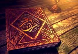 Kiat-kiat Menghafalkan Al-Qur'an