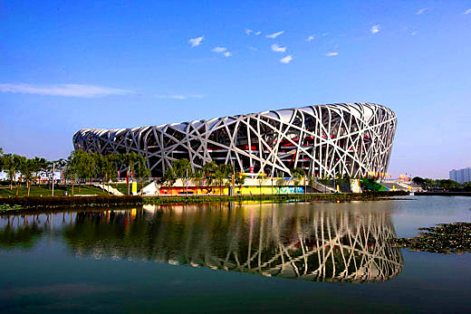 Amazing Beijing Birds Nest Stadium in China_MyClipta