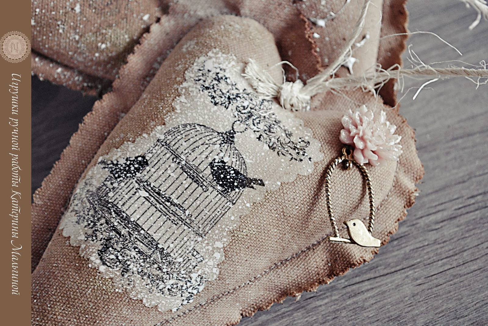 винтажные рождественские сердца