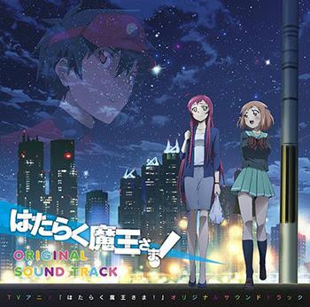 Hataraku Maou-sama! Original Soundtrack