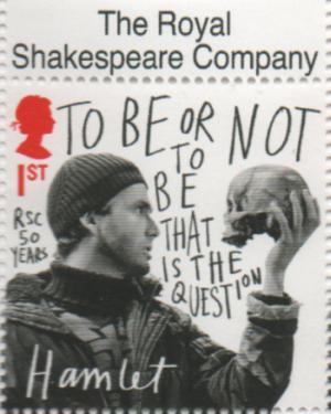 stamp illustration of Hamlet speaking to the skull