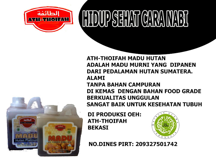 jual madu murni samawi herbal dan madu putih sumbawa madu hitam sumbawa at thoifah herbal