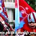 BİR YOL HİKAYESİ BU - Trabzonspor