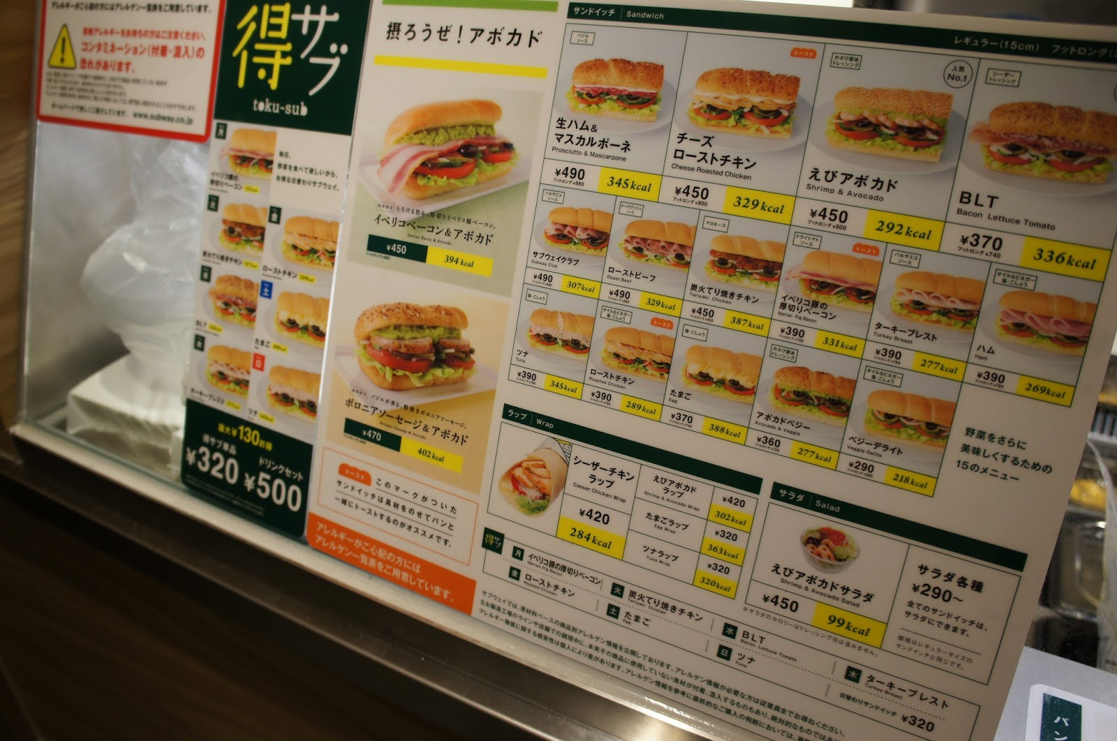 subway restaurant marketing in japan Company profile & key executives for subway restaurants (5776z:-) including description, corporate address, management team and contact info.