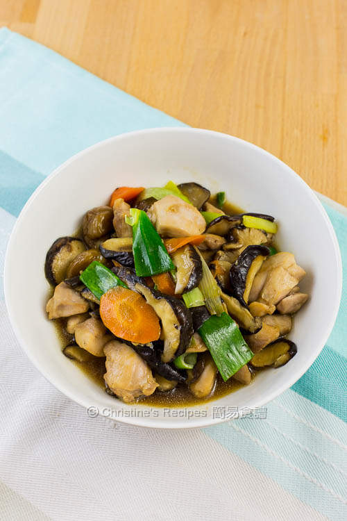 Stir Fried Shiitake Mushroom with Chicken01