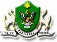 Job in Dewan Bandaraya Kuching Utara (DBKU)