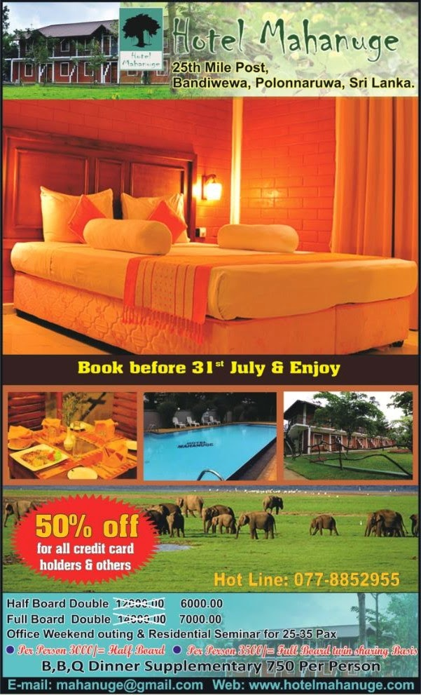 www.hotelmahanuge.com