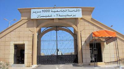 ملف التسجيل الجامعي النهائي يجامعة برمادية غليزان registration university of relizane