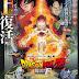 Dragon Ball Z: Fukkatsu no F em Abril nos Cinemas!