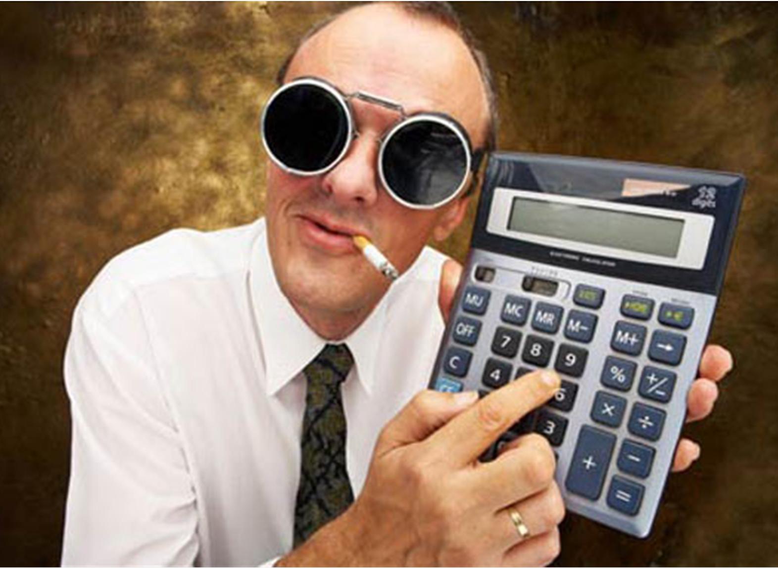 Скоро жизнь бухгалтера будет проще и веселее.