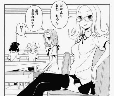 姫松高校 愛宕絹恵