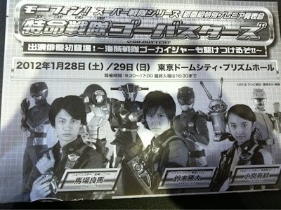Tokumei Sentai Go-Busters Cast Revealed!