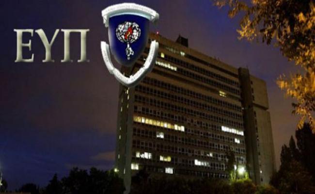 Aυτοπυροβολήθηκε στην κοιλιά ο επικεφαλής του κλιμακίου της ΕΥΠ στο «Ελ. Βενιζέλος»
