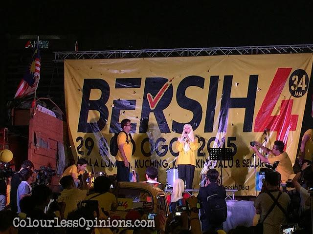 bersih 4 wan azizah