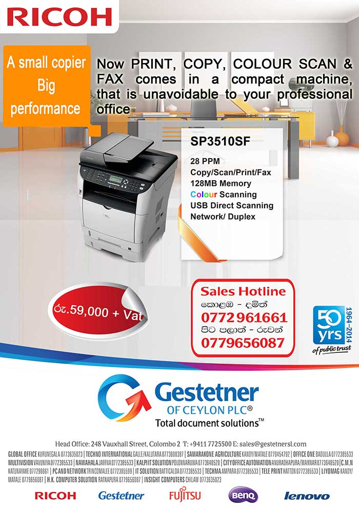 The Aficio™SP 3510SF black-and-white A4 MFPs give you smart new ways to print, copy, scan and fax. They significantly reduce your costs and improve the speed and agility of your business.  These devices are packed with all the features you would expect from a top-of-the-range MFP in terms of speed, image quality and paper handling options. Plus, they are compact and easy-to-maintain.