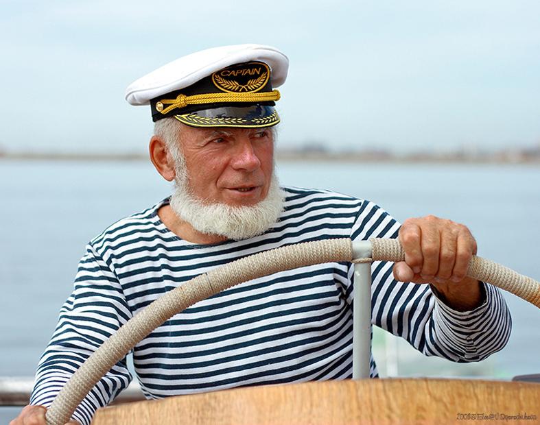 Морякам Повезло С Капитаном
