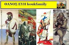 Τα banner μας