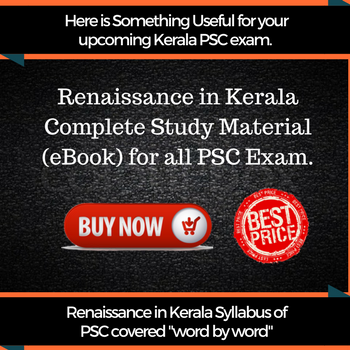 How to pass kerala psc assistant engineer exam tips guidelines 8 out of 10 marks guaranteed fandeluxe Images