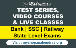 TEST SERIES, VIDEO COURSES & LIVE CLASSES