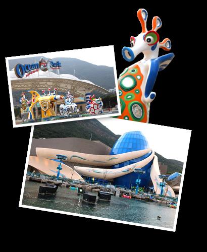 Aqua City - Akuarium Terbesar di Dunia