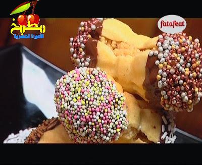 مطبخ الأميرة المصرية