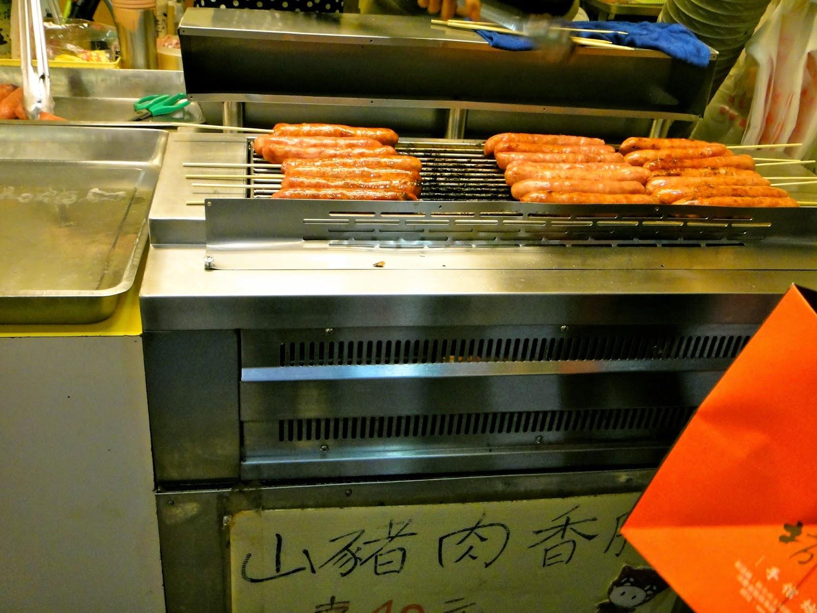 Grilled Sausage at Jiufen Taiwan