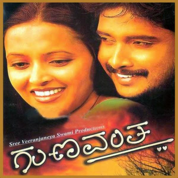 midida shruthi kannada film songs free