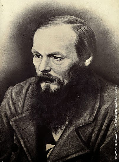 Dostoyevsky described some characteristics of 'epilepsy', which does not seem to resonate with modern science. What was meant by 'epilepsy' in 19th century Russia, and why did the concept change its meaning?