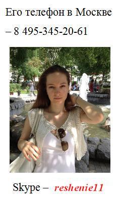 Рекомендую репетитора - Алексея Эдуардовича Султанова. Только положительные отзывы студентов МГЛУ