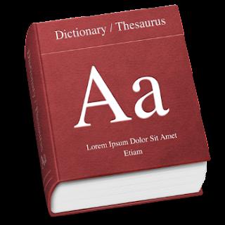 برنامج القاموس