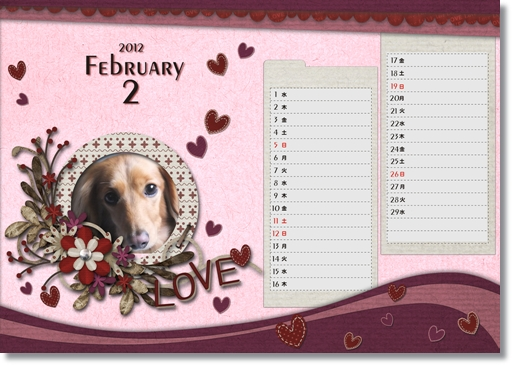 DSB Calendar 2月