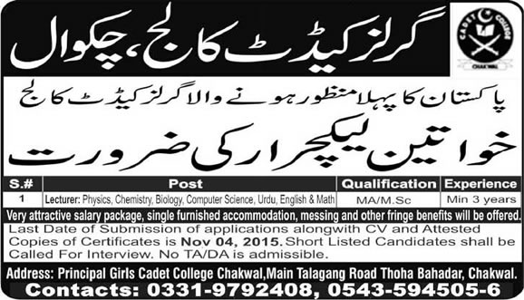 Female Lecturers Jobs in Girls Cadet College