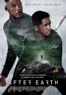 [One2up][CamRip] After Earth สยองโลกร้างปี [2013]