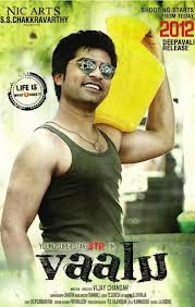 Vaalu (2013) Tamil Mp3 Songs Free Download