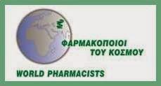 1.000 συσκευασίες αντιβιοτικών, στους 8 Δήμους – μέλη του ΑΣΔΑ