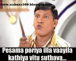 tamil whatsapp status comedy hd video download