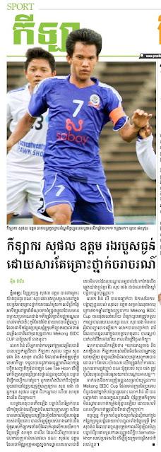 Le topic du football asiatique - Page 3 Uddomm