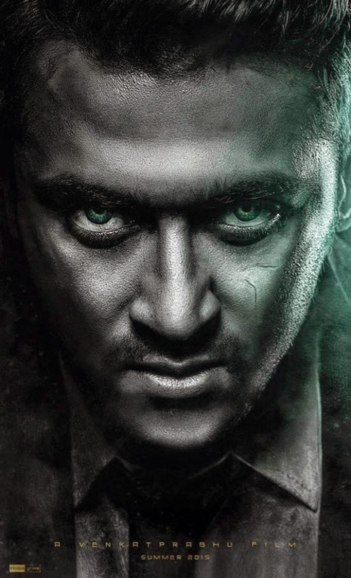 Surya masss hd first look trailer audio track list movienewz surya masss hd first look poster thecheapjerseys Images