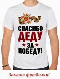 Магазин недорогих футболок
