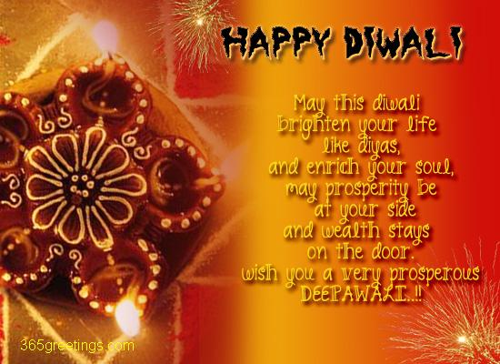 Greeting card ideas and tips printable diwali greetings design diyas wishes from 365greetings m4hsunfo