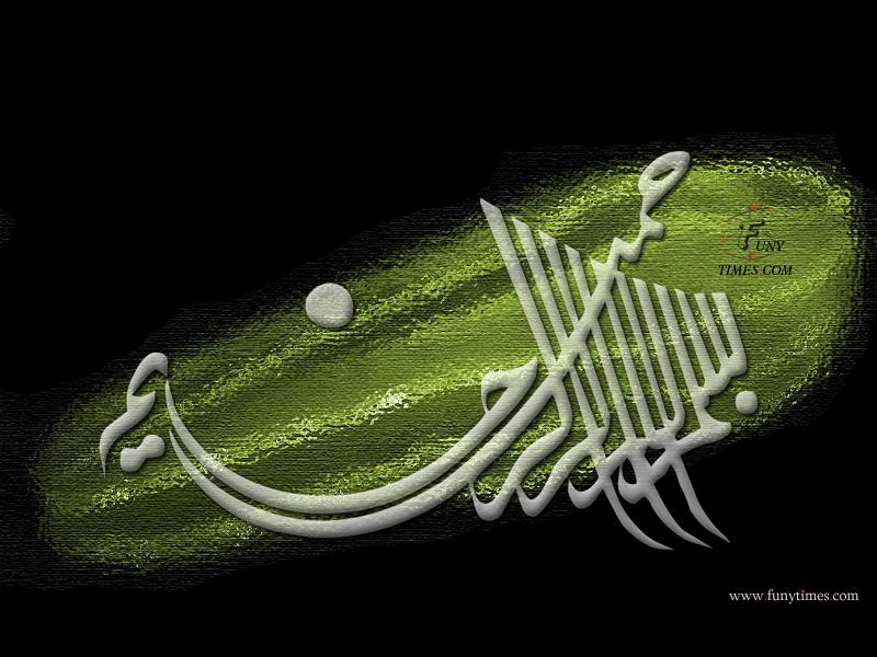 wallpaper islamic free download. islam wallpapers. islam